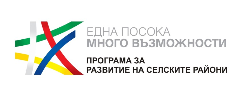 programa-za-razvitie-selski-rayoni